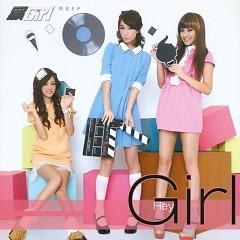 同名 (Ep)/ Hey Girl (Ep)