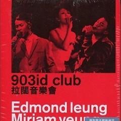 903 Id Club 音樂會/ Music Is Live 2011 903 Id Club (CD1)