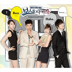 Protect The Boss OST