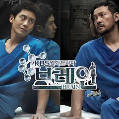 Brain Part.1  - Hong Kyung Min