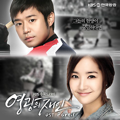 Glory Jane (Man of Honor) OST Part.1