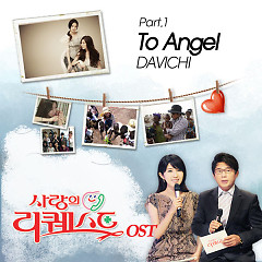 Love Request OST Part.1