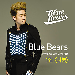 1 House Sharin  - Blue Bears,Taecyeon