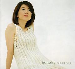 ホノカ  (Honoka)