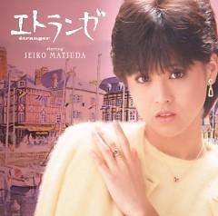 エトランゼ (Etranger) (CD2)