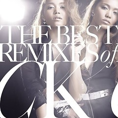 The Best Remixes of Crystal Kay Part II