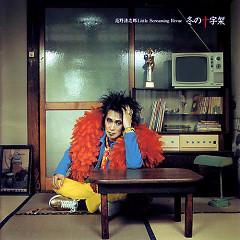Kiyoshiro Imawano Little Screaming Revue Fuyu no Juujika