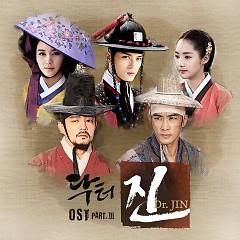 Dr. Jin OST Part.3 - Chang Min,Im Seul Ong