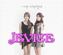 I Will Love - Jevice