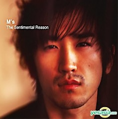 The Sentimental Reason - Minwoo