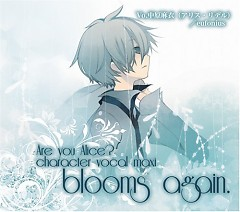 Blooms again. (with Nakahara Mai)