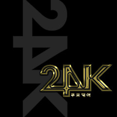 Hurry Up - 24k