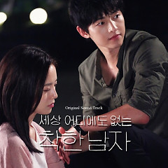 Nice Guy Ost CD Part.2