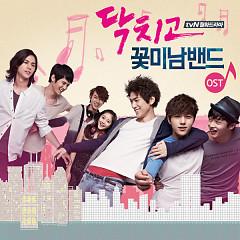 Shut Up Flower Boy Band OST - Lee Jae Hak,Lee Min Ki,Sung Joon,Kim Min Seok,Yerim,L (INFINITE),Lee Sang Hoon