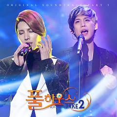 Full House Take 2 OST Part.3