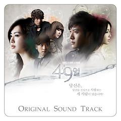 49 Days - Premium Package CD3