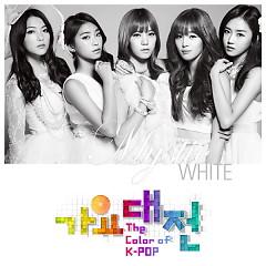 Mermaid Princess (2012 SBS Gayo Daejun The Color Of K-Pop)