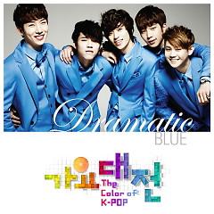 Tearfully Beautiful (2012 SBS Gayo Daejun The Color Of K-Pop)