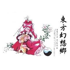 Touhou Gensoukyou - Lotus Land Story (CD1)