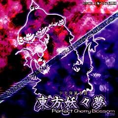 Touhou Youyoumu - Perfect Cherry Blossom