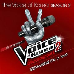 The Voice of Korea 2 Part.4 - Park Ui Seong,Kim Min Ji
