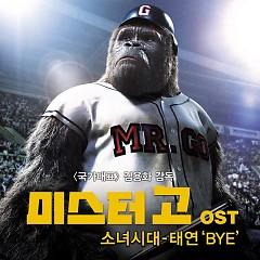 Bye (Mr. Go OST) (Single)