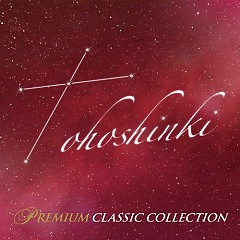 Premium Classic Collection (CD Only) - DBSK