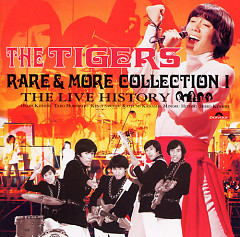 Rare & More Collection I ~The Live History~ - The Tigers