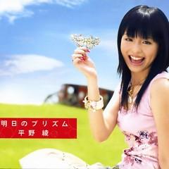 Ashita no Prism - Aya Hirano