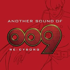Another Sound Of 009 Re: Cyborg - Chiaki Ishikawa