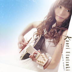 Shining Star Bless ☆ - Kaori Utatsuki