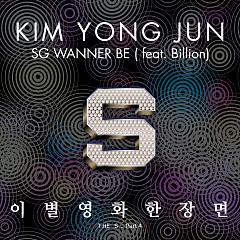 The S: Part.4 - Kim Young Jun