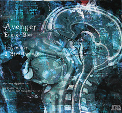 Avenger  - Engage Blue