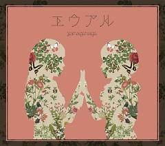 Euaru CD1 - Nagi Yanagi