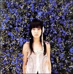 Shione Yukawa - Shione Yukawa