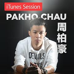 iTunes Session - Châu Bách Hào