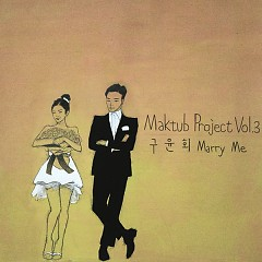 Maktub Project Vol.3