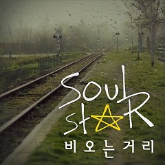 Walking In The Rain - Soulstar