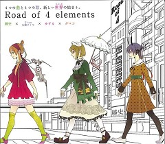 Road of 4 elements - S.C.X