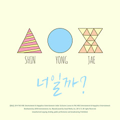 Light (Single) - Shin Yong Jae