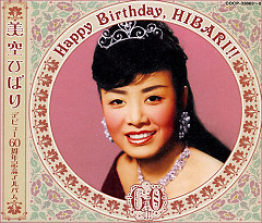 Happy Birthday Hibari Disc 3 - Hibari Misora