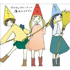 Mahou no Melody Disc 1 - Sayonara Ponytail