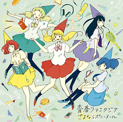 Seishun Fantasia - Sayonara Ponytail