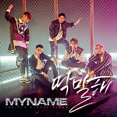 MYNAME 4TH SINGLE ALBUM - MYNAME