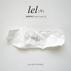 Paper Heart - LeL