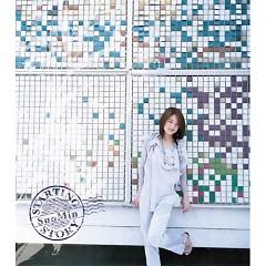 Starting Story - Sunmin