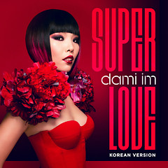Super Love (Korean ver.) - Dami Im