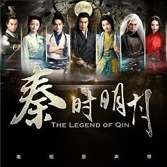 秦时明月 电视原声带 / Tần Thời Minh Nguyệt OST