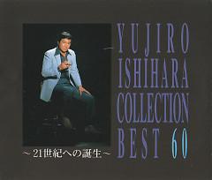 Yujiro Ishihara Collection Best 60 CD4 - Yujiro Ishihara