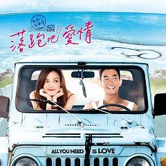 落跑吧爱情 电影原声带 / All You Need Is Love Original Soundtrack